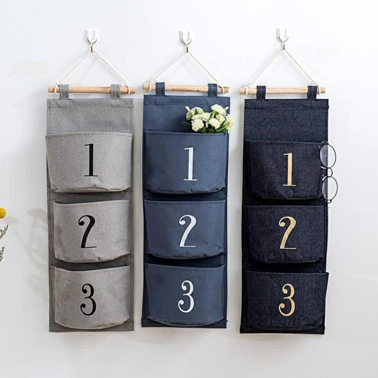 布藝掛兜收納袋壁掛牆掛式整理袋牆上懸掛式儲物袋置物袋衣櫃掛袋yh