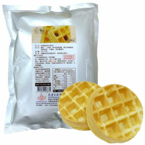 全素鬆餅粉(量販包)-原味700公克【光量生技】