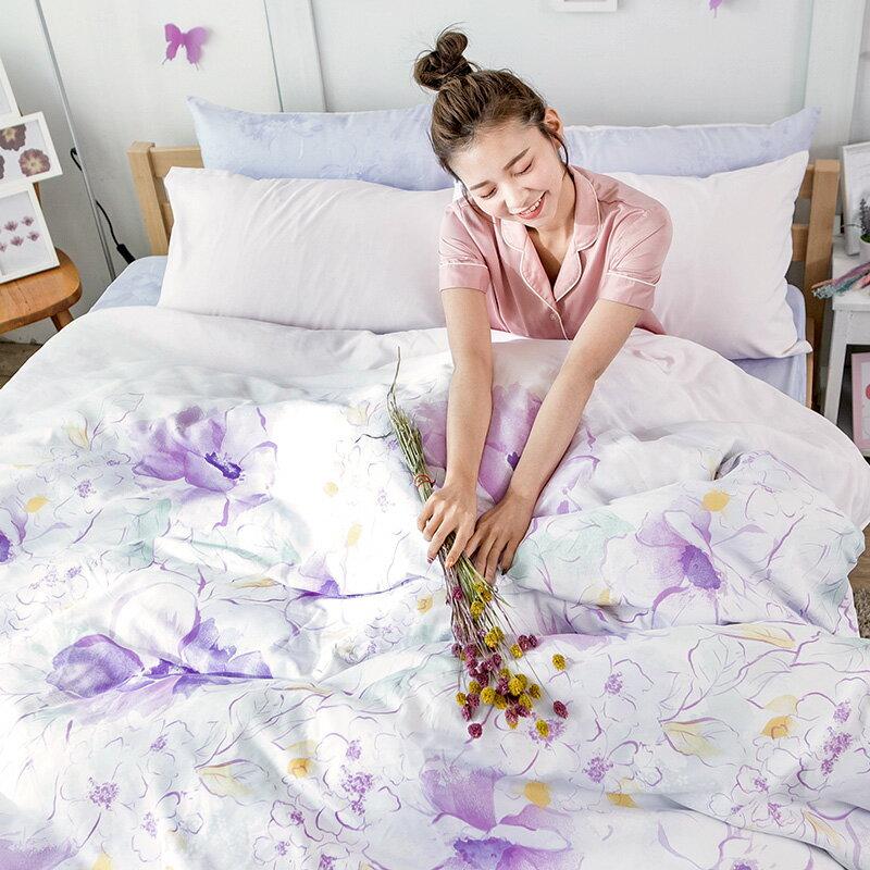 床包被套組 / 單人【紫幻花園】科技天絲,含一件枕套,戀家小舖