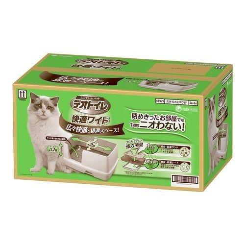 《日本Unicharm嬌聯》寬廣大雙層貓砂盆-抗菌除臭貓便盆 /  新款全配 5