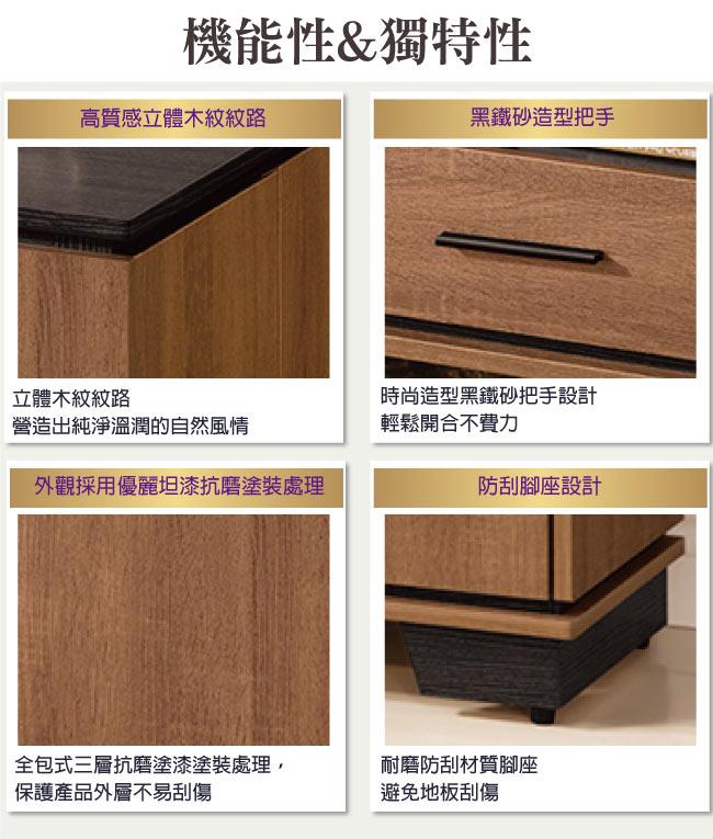 【綠家居】艾黛珊 時尚9.2尺木紋雙色電視櫃/視聽櫃組合(高+中+低櫃組合)