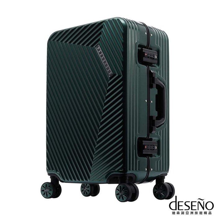 ~加賀皮件~Deseno 索特典藏  多色 20吋 細鋁框箱 行李箱 旅行箱 DL1202