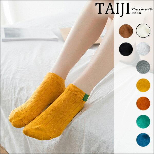 休閒短襪‧女款方塊狀色棉質短筒襪10色一組‧10色【NQZH005】-TAIJI-