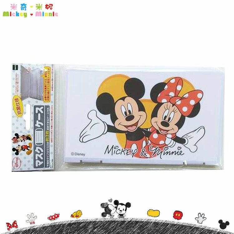迪士尼 米奇 Mickey 米妮 Minnie 口罩盒 口罩 收納盒 抗菌衛生乾淨 日本進口正版 233420