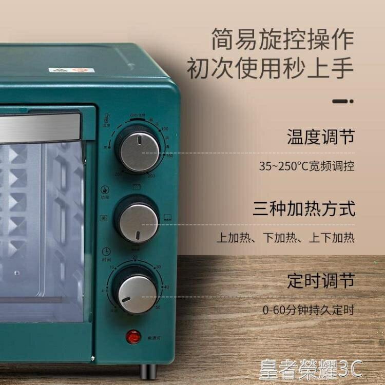 烤箱 UEQEU25L烤箱家用小型多功能烘焙全自動家庭電烤箱大容量 2021新款
