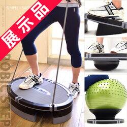 台灣製造4in1橢圓有氧階梯踏板+拉筋板+平衡板+瑜珈球座(附加彈力繩)(展示品)韻律平衡碟扭扭腰盤.彈力帶拉力繩拉力帶.運動健身器材.推薦哪裡買ptt  P260-720--Z