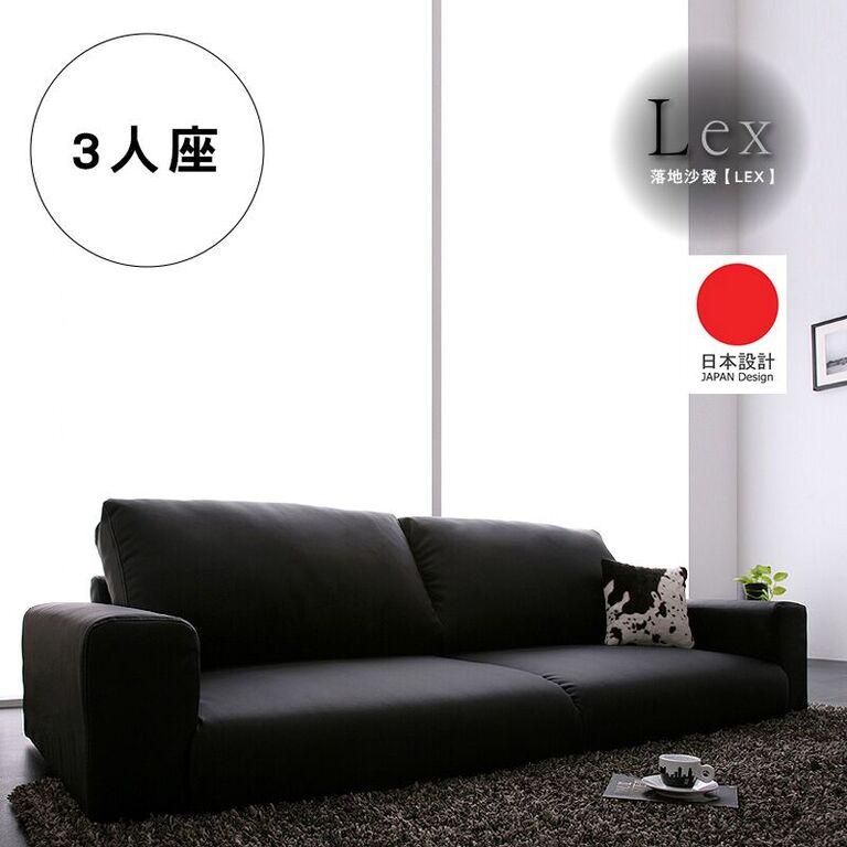 三人座 外銷   日系簡約休閒慵懶風 輕鬆舒適 落地沙發
