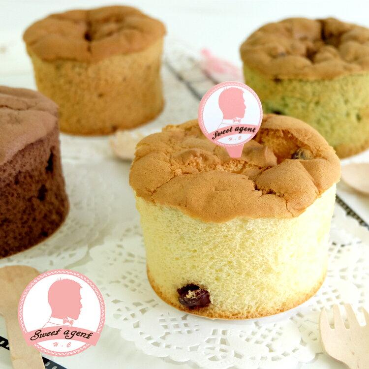 【甜點特務】[ 五小福戚風蛋糕 ] 戚風蛋糕組合 原味+巧克力+紅豆抹茶+檸檬紅莓+核桃 1