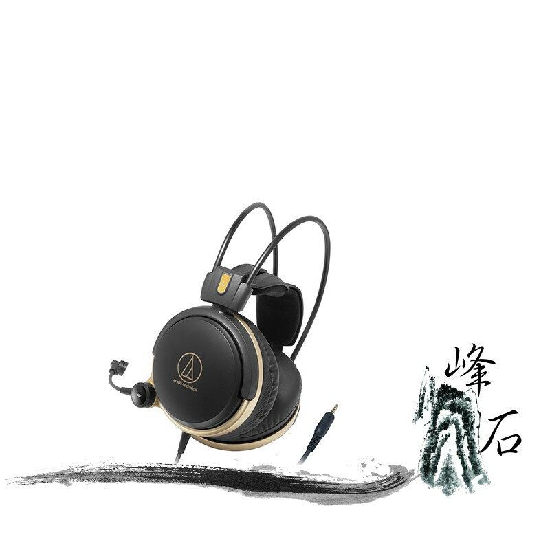 樂天 !平輸 貨 鐵三角 ATH~AG1 電競用耳機麥克風組
