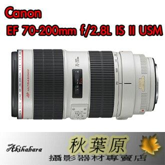 すべての講義 l cc 換算 : Canon EF 70-200mm F2.8L IS II USM 小白兔 彩虹公司貨 送Lenspen ...