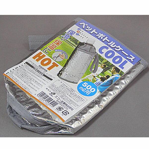 BO雜貨【SV8238】H-1236 保冷袋 保溫袋 收納寶特瓶 登山旅行 寶特瓶提袋 保冷 保溫袋 可折疊 攜帶方便