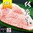 日本皇家御用嚴選和牛- A5佐賀牛 /  沙朗牛排 200g 0