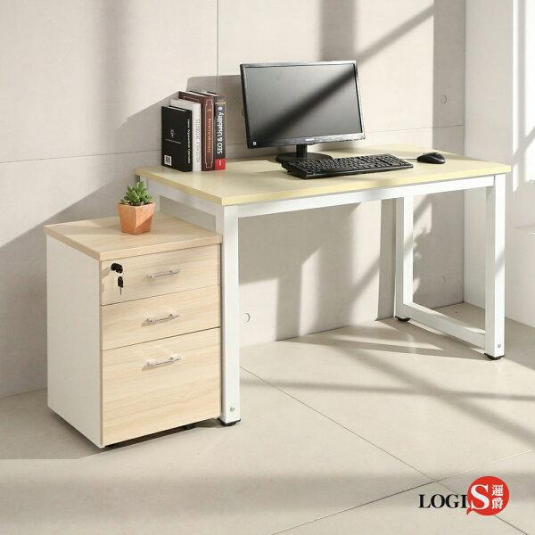 LOGIS唯簡工業風長桌活動櫃組工作桌抽屜櫃電腦桌組辦公桌組LS-612WX