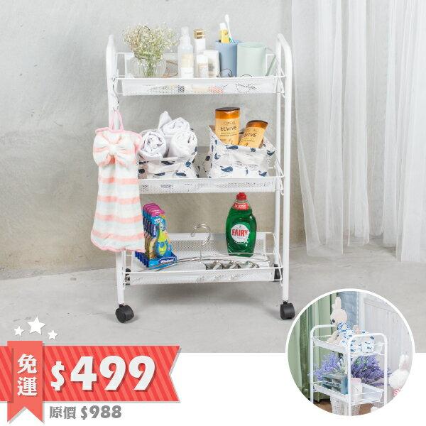 收納架 置物架 廚房衛浴架-附輪收納車│三層萬用推車