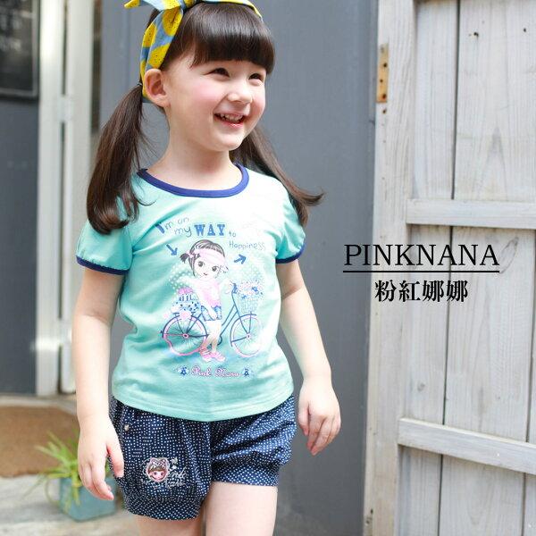 PINKNANA童裝女童小童露肩袖棉質上衣S36509