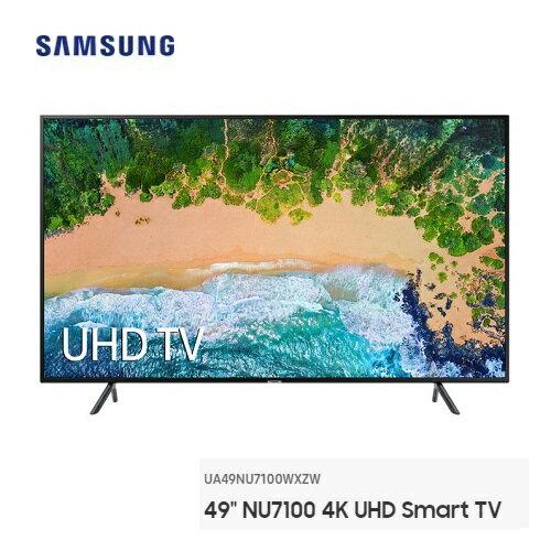 【滿3千,15%點數回饋(1%=1元)】SAMSUNGUA49NU7100WXZW49型三星UHD4KSmart電視(含基本安裝)公司貨免運費12分期0%