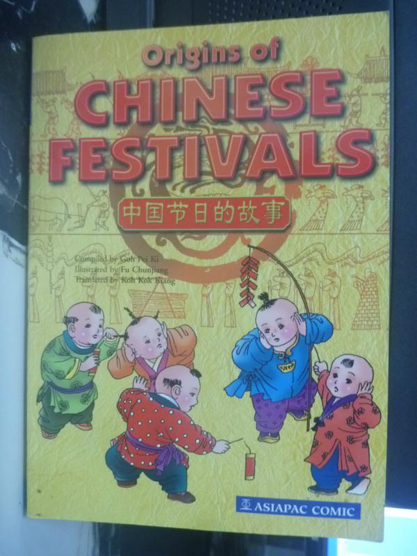 ~書寶 書T8/宗教_IJX~Origins Of Chinese Festivals_G