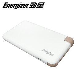 Energizer 勁量 UE8001WH 行動電源 8000MAH【三井3C】