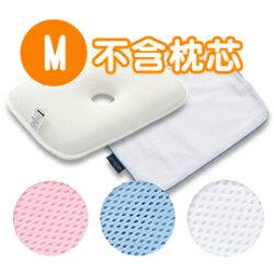 【悅兒樂婦幼用品館】GIO Pillow 枕套-M號 (藍/白/粉)
