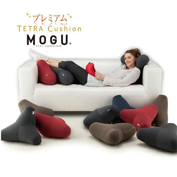【銀站】日本MOGU中型三角多功能背墊椅墊坐墊午睡枕
