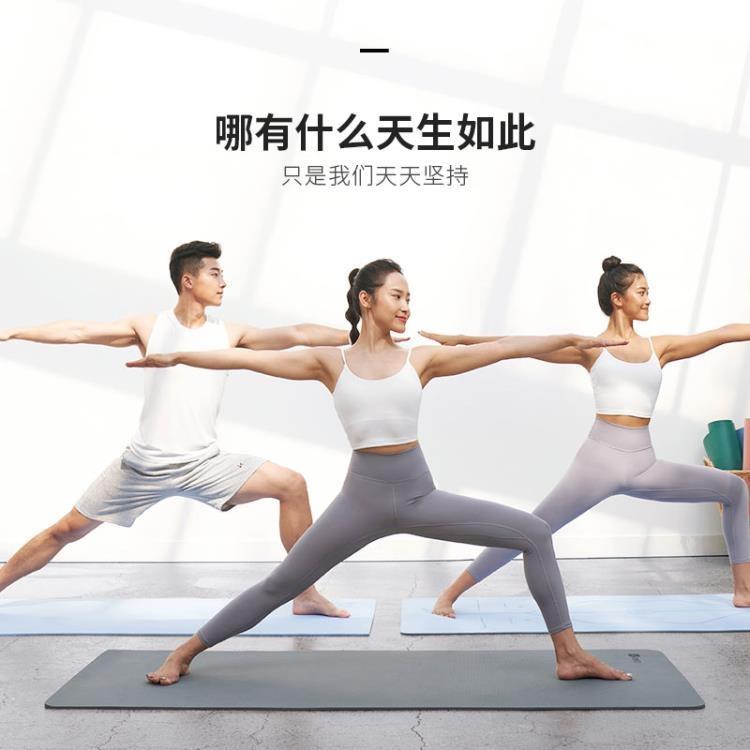 Keep瑜伽墊初學者防滑加厚加寬加長女舞蹈健身男士瑜珈地墊子家用 摩登生活百貨