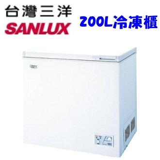 今天下單再折3000元$《台灣三洋 SANLUX 》200公升環保冷凍櫃SCF-200T