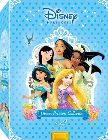 迪士尼公主典藏套裝 (二) DVD