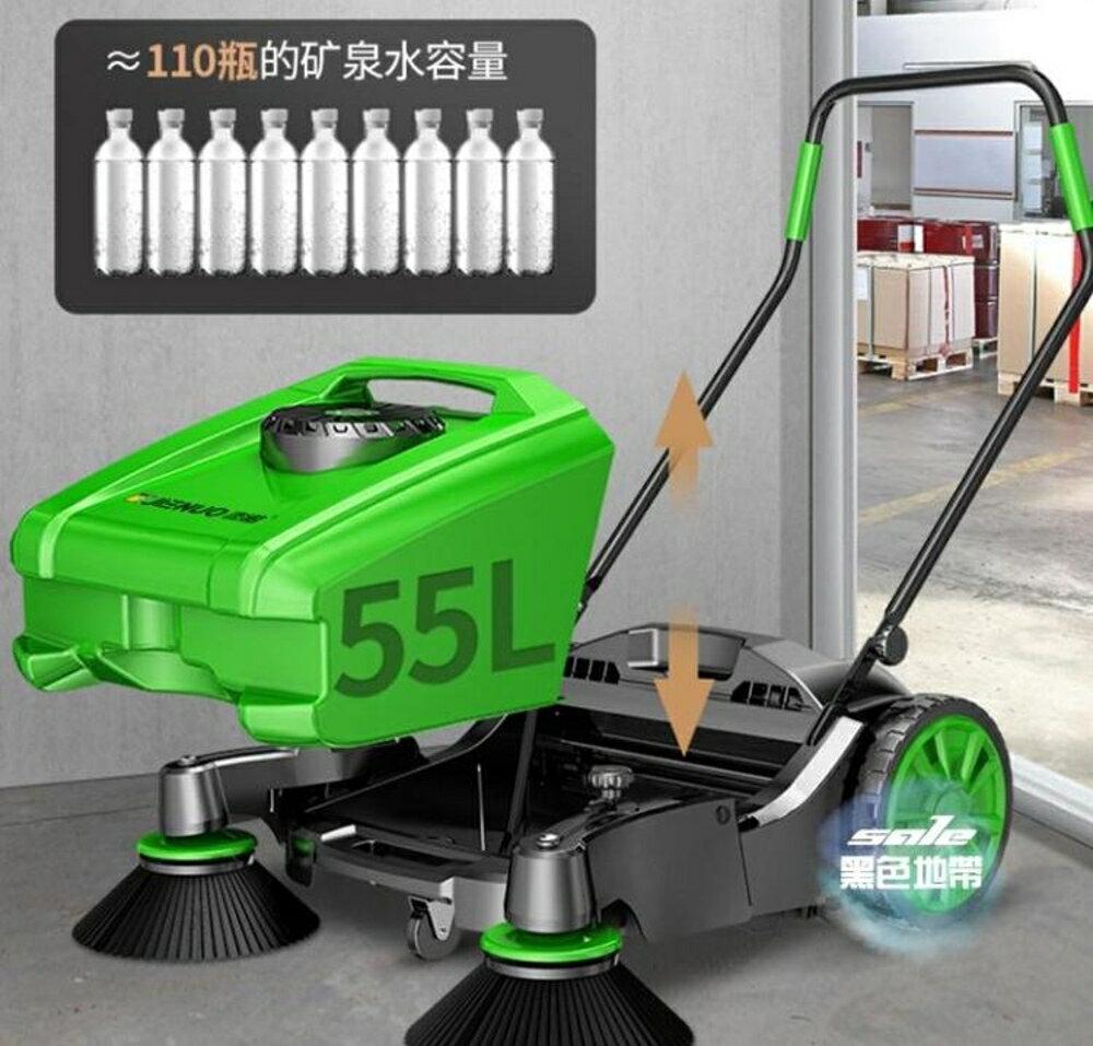 掃地機器人 無動力手推式工業掃地機工廠車間道路物業養殖場清潔掃地車T