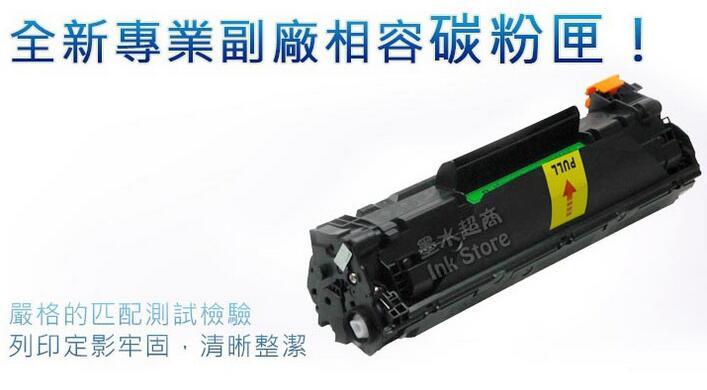 Fuji Xerox 富士全錄 CT202137 碳粉匣/P115b/P115W/M115b/M115W 【墨水超商】