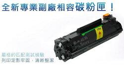 Fuji Xerox 富士全錄 CT202137 碳粉匣/M115fs/M115fw/M115Z 【墨水超商】