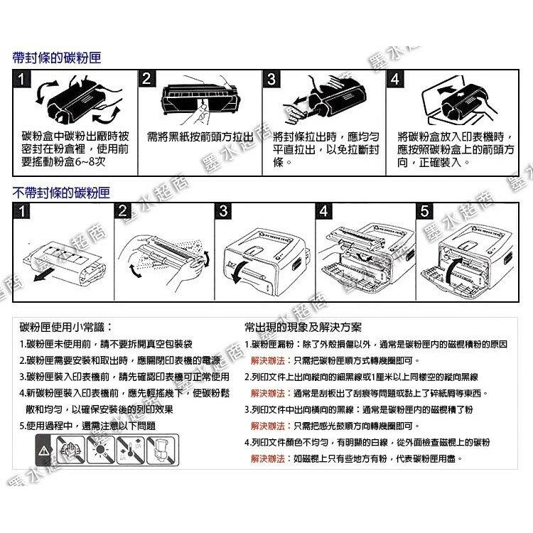 Fuji Xerox 富士全錄 CT202137 碳粉匣 / P115b / P115W / M115b / M115W 【墨水超商】 1