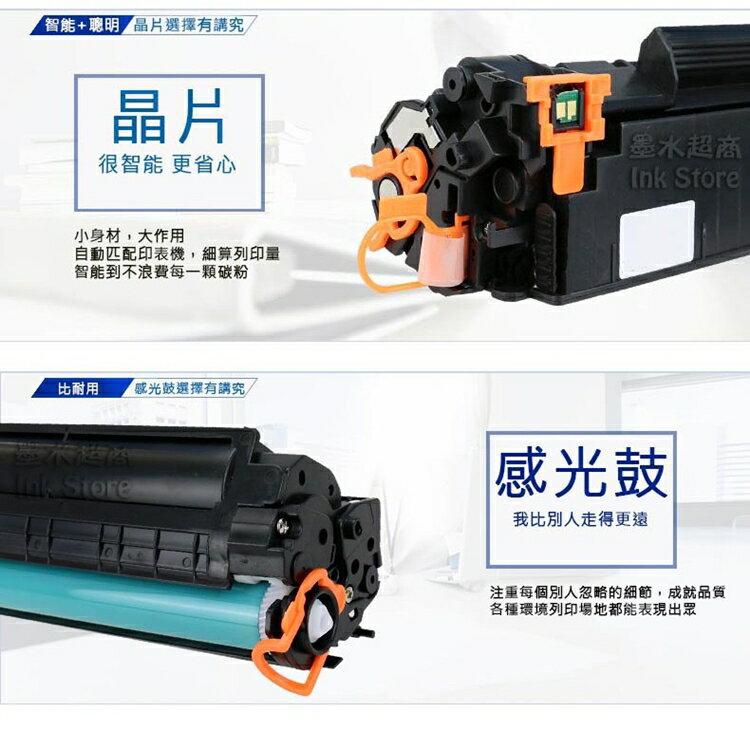 HP CF279A HP279A 279A 碳粉匣/M12A/M12w/MFP M26a/M26w【墨水超商】