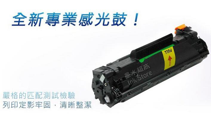 SAMSUNG 三星 MLT-D101S 碳粉匣 SCX-3405/SCX-3405F 墨水超商