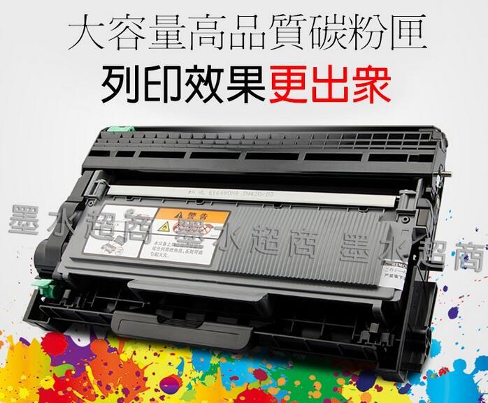 Fuji Xerox 富士全錄 CT202330 碳粉匣 P225d/P265dw/M225dw/M225z/墨水超商