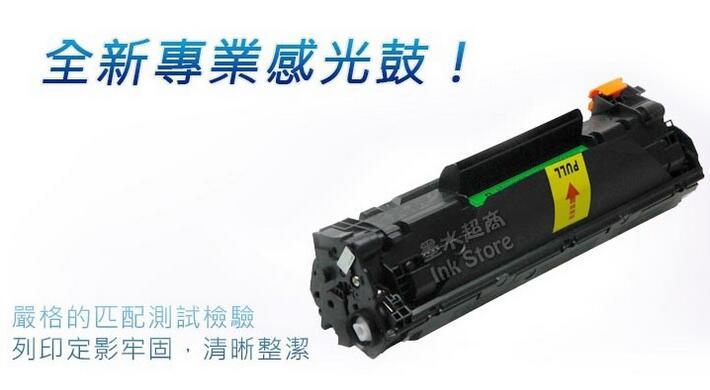 SAMSUNG MLT-D111L D111L 碳粉匣/M2020/M2020w/M2070f/M2070fw/墨水超商