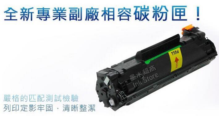 Brother碳粉匣 TN 450 TN-450 /HL-2240D/FAX-2840/MFC-7360/墨水超商
