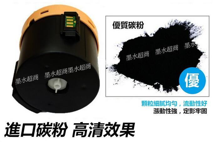 Fuji Xerox 富士全錄 CT201610 P105b/P205/P215/M105b/墨水超商