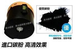Fuji Xerox 富士全錄 CT201610 碳粉匣P205b/M205b/M205fw/P215b/墨水超商