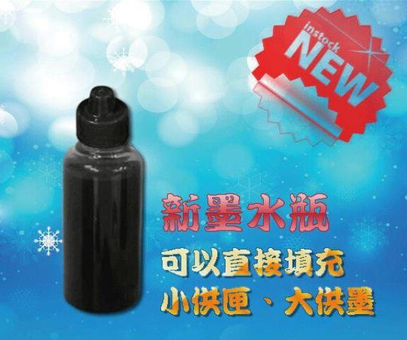 【墨水超商】HP 高濃度寫真奈米墨水/大小連供及原廠匣填充墨水100cc=45元