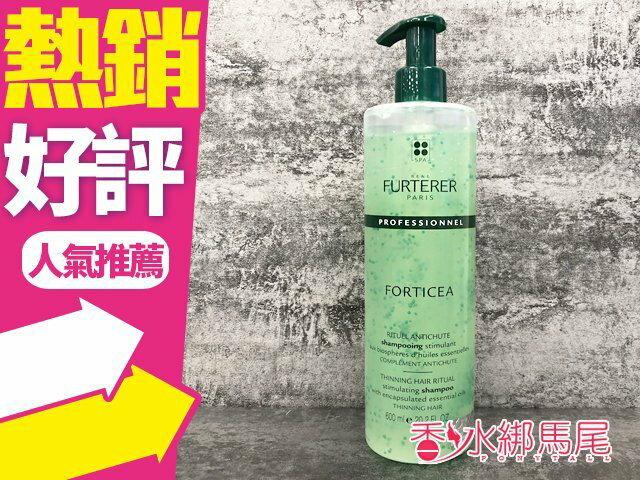 RENE FURTERER 萊法耶 養髮洗髮精 複方精油 髮浴 600ML 公司貨◐香水綁馬尾◐