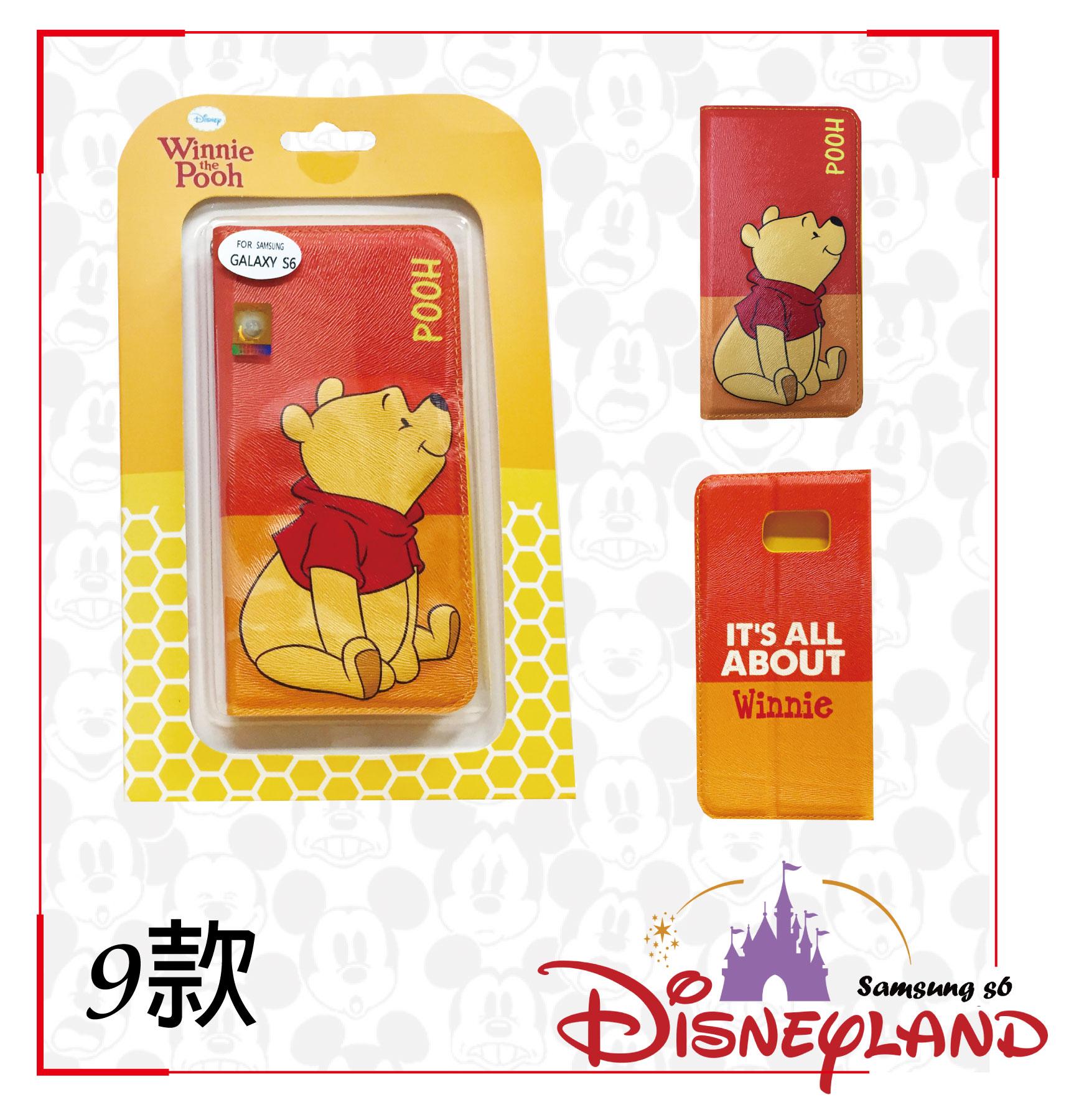 Samsung S6 手機殼 Disney迪士尼正版授權 立體皮套 軟殼 維尼 胡迪 熊抱哥