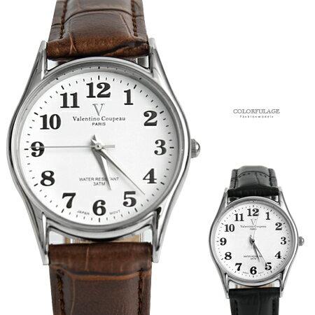 范倫鐵諾˙古柏數字皮革手錶【NEV11】柒彩年代
