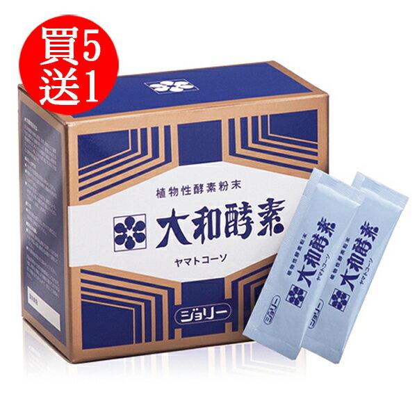 【買5送1】大和酵素粉末(30包)x5