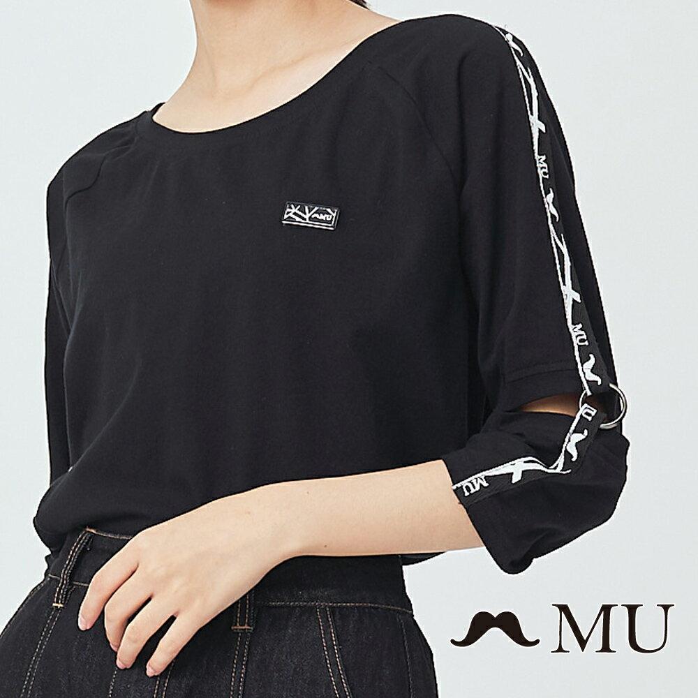【MU Outlet】個性織帶裝飾素面百搭上衣(黑色) ► 滿1500享88折