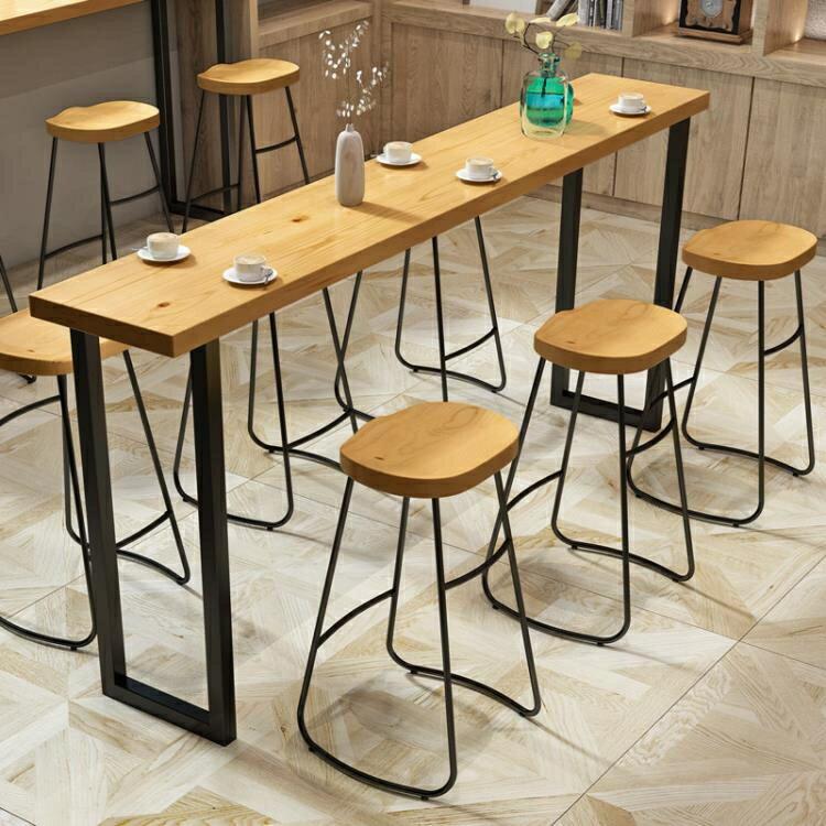 北歐實木吧臺桌家用陽臺靠墻長條高腳桌酒吧臺商用奶茶店桌椅組合【免運】