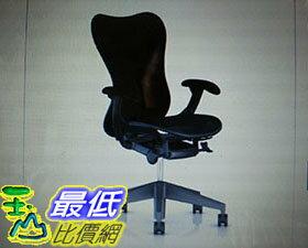 [COSCO代購 如果沒搶到鄭重道歉] Herman Miller Mirra 2 人體工學椅 W109429