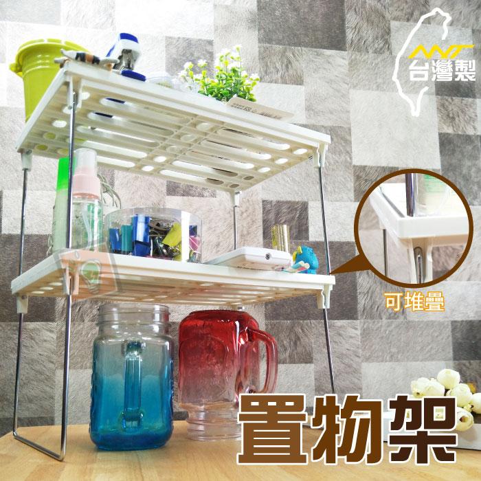 ORG《SD1229d》台灣製~耐用!碗盤收納架 置物架 瀝水架 瀝水置物架 收納架 廚房用品 廚房收納 餐具架 可摺疊