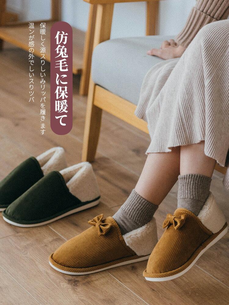 網紅韓版室內秋冬冬天高包跟毛絨拖鞋可愛女加絨防滑厚底家居保暖