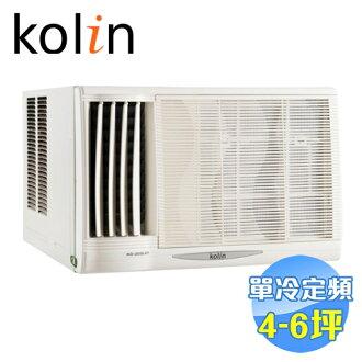 歌林 Kolin 不滴水型單冷定頻窗型冷氣 KD-322L01 【送標準安裝】