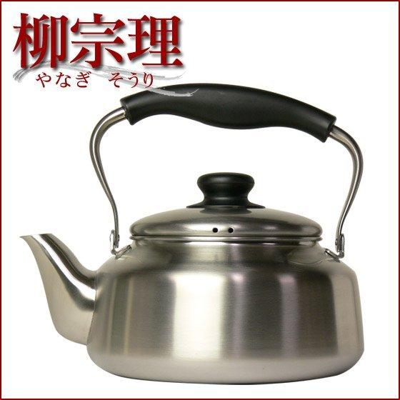 日本【柳宗理】亮面水壺